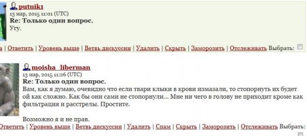 МОЙША1