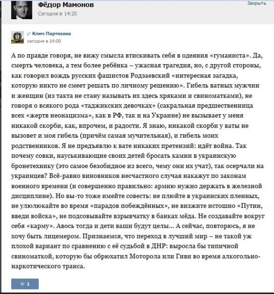 http://ic.pics.livejournal.com/putnik1/11858460/1919711/1919711_600.jpg