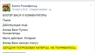 http://ic.pics.livejournal.com/putnik1/11858460/1929575/1929575_600.jpg