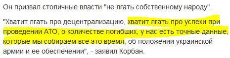 http://ic.pics.livejournal.com/putnik1/11858460/1936266/1936266_600.jpg
