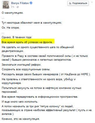 http://ic.pics.livejournal.com/putnik1/11858460/1936583/1936583_600.jpg