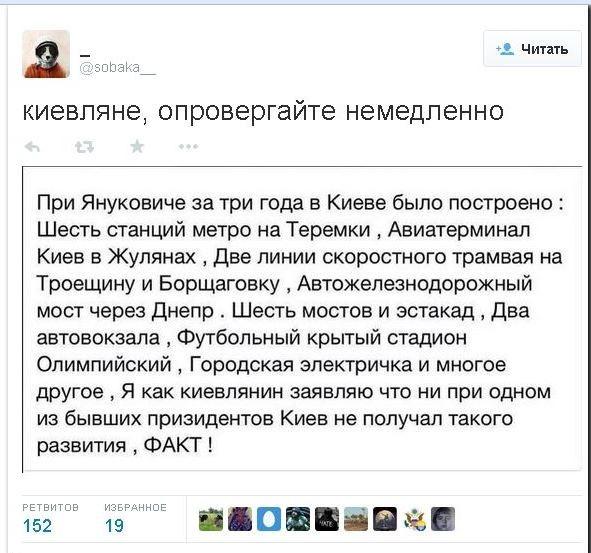 http://ic.pics.livejournal.com/putnik1/11858460/1947343/1947343_600.jpg
