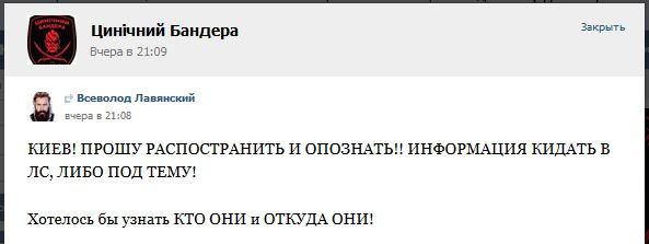 http://ic.pics.livejournal.com/putnik1/11858460/1976351/1976351_600.jpg