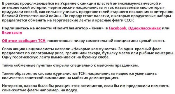 http://ic.pics.livejournal.com/putnik1/11858460/1997167/1997167_600.jpg