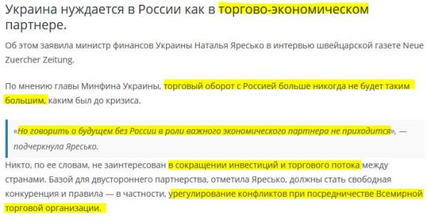"""Украина на треть увеличила импорт газа из России, - """"Укртрансгаз"""" - Цензор.НЕТ 1228"""