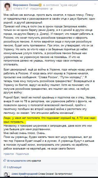 http://ic.pics.livejournal.com/putnik1/11858460/2049957/2049957_600.jpg