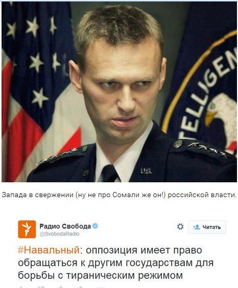 http://ic.pics.livejournal.com/putnik1/11858460/2082095/2082095_600.jpg