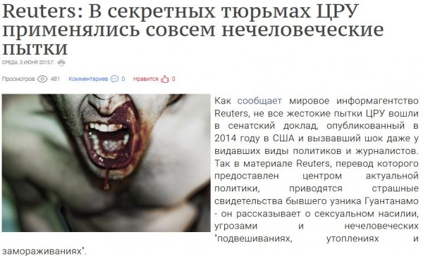 http://ic.pics.livejournal.com/putnik1/11858460/2087347/2087347_600.jpg