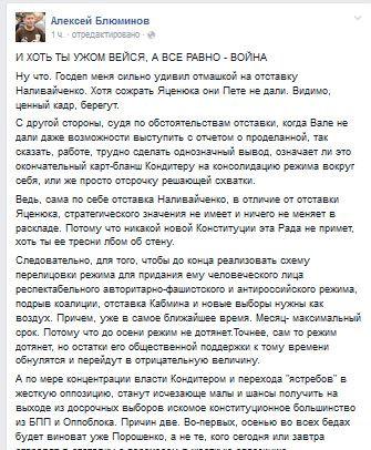 http://ic.pics.livejournal.com/putnik1/11858460/2122784/2122784_600.jpg