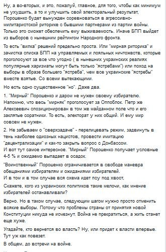 http://ic.pics.livejournal.com/putnik1/11858460/2123016/2123016_600.jpg
