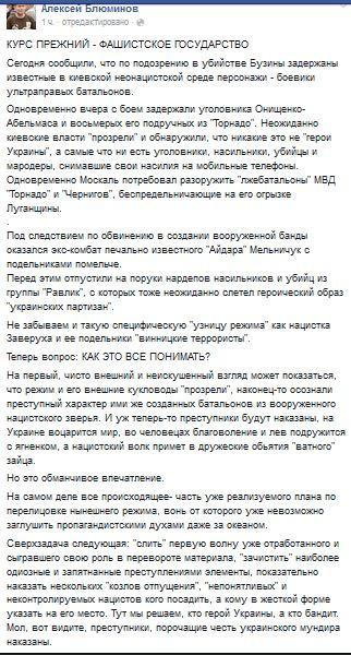 http://ic.pics.livejournal.com/putnik1/11858460/2123268/2123268_600.jpg