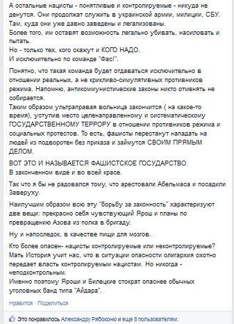 http://ic.pics.livejournal.com/putnik1/11858460/2123772/2123772_600.jpg