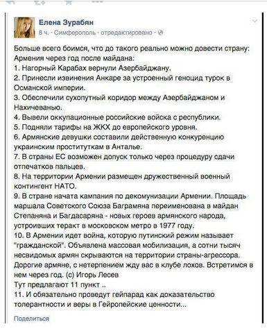 Порно онлайн правила закона прописка без права наследства в украине если жена прописана а хочет сдел