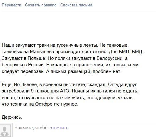 http://ic.pics.livejournal.com/putnik1/11858460/2174607/2174607_600.jpg