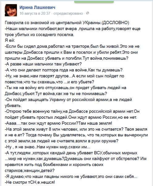 http://ic.pics.livejournal.com/putnik1/11858460/2253257/2253257_600.png