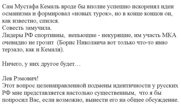 Ирак.Сирия.Украина.И др...ИЙЕМЕН - Страница 3 2418222_600