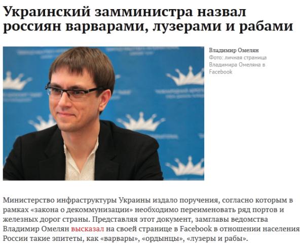 http://ic.pics.livejournal.com/putnik1/11858460/2659444/2659444_600.png