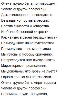 Ирак.Сирия.Украина.И др...ИЙЕМЕН - Страница 10 2770153_600