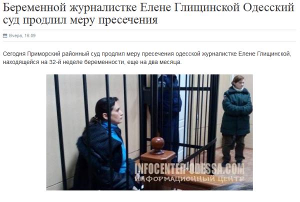 http://ic.pics.livejournal.com/putnik1/11858460/2801594/2801594_600.png