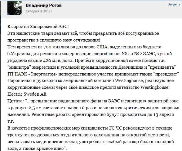 http://ic.pics.livejournal.com/putnik1/11858460/2827935/2827935_600.png