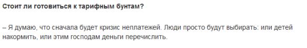 http://ic.pics.livejournal.com/putnik1/11858460/2871372/2871372_600.png