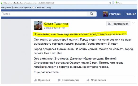 http://ic.pics.livejournal.com/putnik1/11858460/2886414/2886414_600.png