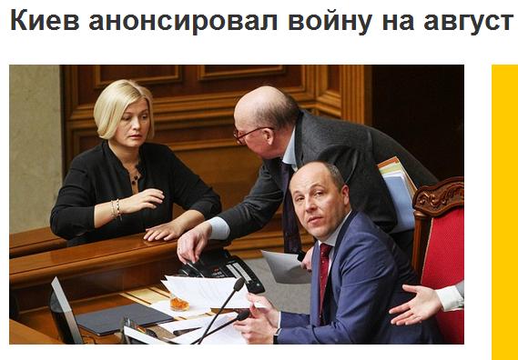 http://ic.pics.livejournal.com/putnik1/11858460/3016200/3016200_600.png