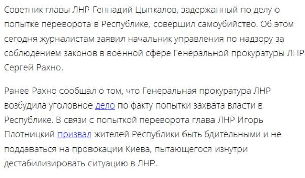В России 76-летний ученый получил срок 7 лет за госизмену - Цензор.НЕТ 3812