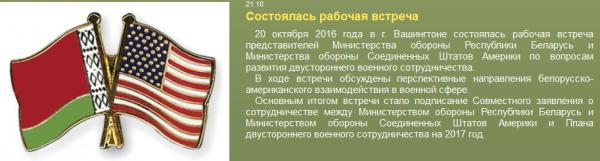 БЕЗ ПОСРЕДНИКА