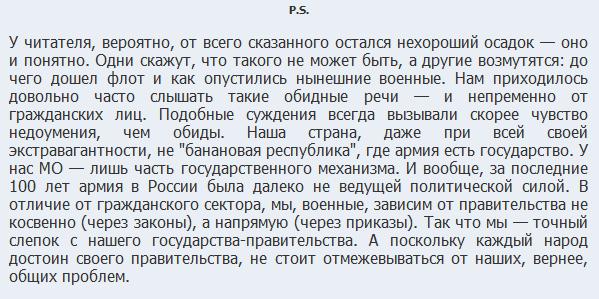 РИМЕЙК БЕЗ ТОГО