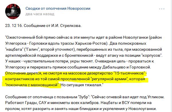 http://ic.pics.livejournal.com/putnik1/11858460/3381200/3381200_600.png