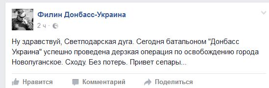 """Путин поздравил Асада """"с окончанием операции по освобождению Алеппо от боевиков"""" - Цензор.НЕТ 2159"""