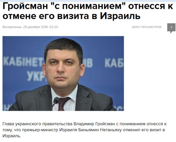 http://ic.pics.livejournal.com/putnik1/11858460/3384456/3384456_600.png