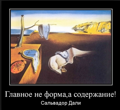 ОШИБКА ДОНА САЛЬВАДОРА
