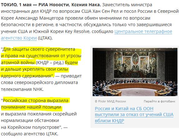 СБУ показала кадры патрулирования Одессы 1 мая - Цензор.НЕТ 7207