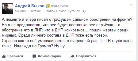 http://ic.pics.livejournal.com/putnik1/11858460/3704595/3704595_800.png