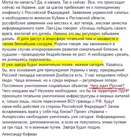 http://ic.pics.livejournal.com/putnik1/11858460/3704901/3704901_800.png