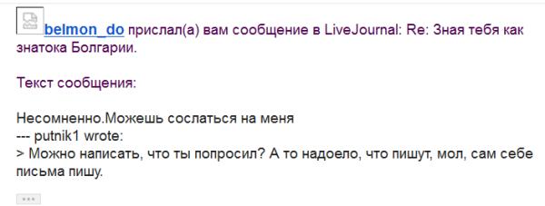http://ic.pics.livejournal.com/putnik1/11858460/3737283/3737283_600.png