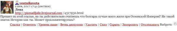 http://ic.pics.livejournal.com/putnik1/11858460/3737821/3737821_600.png