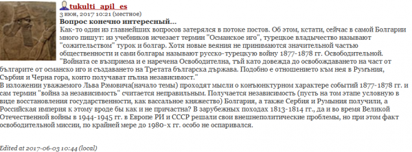 http://ic.pics.livejournal.com/putnik1/11858460/3737886/3737886_600.png