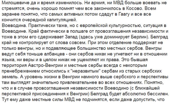 http://ic.pics.livejournal.com/putnik1/11858460/3780545/3780545_600.png