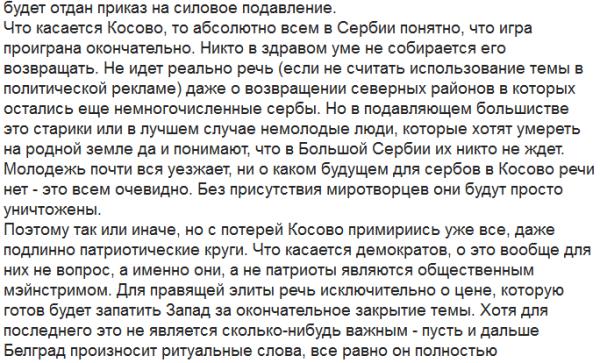 http://ic.pics.livejournal.com/putnik1/11858460/3780801/3780801_600.png