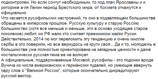 http://ic.pics.livejournal.com/putnik1/11858460/3780875/3780875_600.png