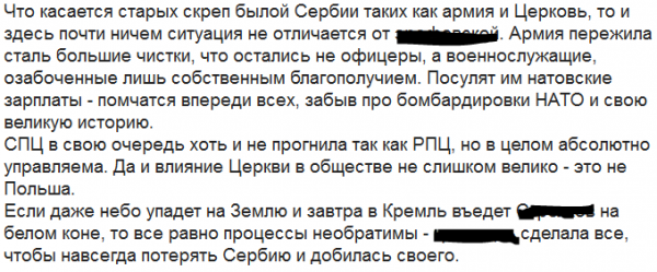 http://ic.pics.livejournal.com/putnik1/11858460/3781170/3781170_600.png