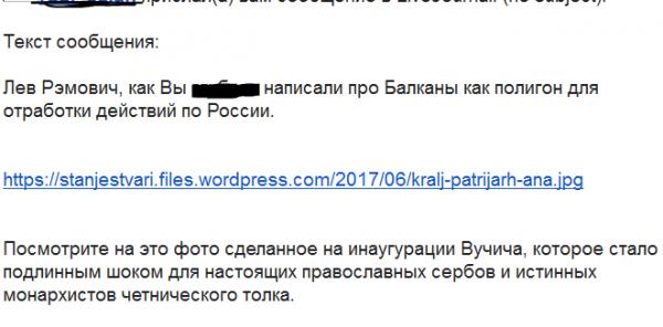 http://ic.pics.livejournal.com/putnik1/11858460/3799604/3799604_600.png