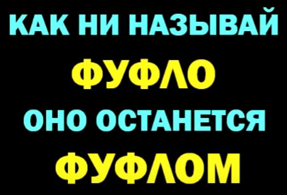 """КУДА ПРИЯТНЕЕ ЗВУЧИТ """"СОЛОВЕЙ""""..."""