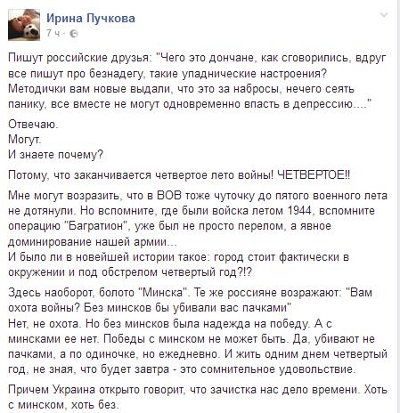 https://ic.pics.livejournal.com/putnik1/11858460/3867784/3867784_600.png