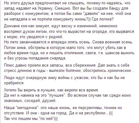 https://ic.pics.livejournal.com/putnik1/11858460/3868119/3868119_600.png