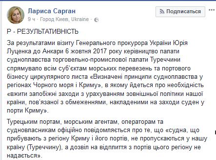 https://ic.pics.livejournal.com/putnik1/11858460/3981300/3981300_600.png