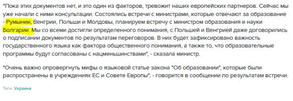https://ic.pics.livejournal.com/putnik1/11858460/3998412/3998412_600.png